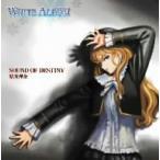 WHITE ALBUM キャラクターソング(2)