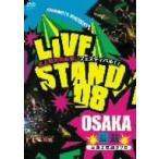 /LIVE STAND08 OSAKA
