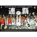 鹿島アントラーズ/鹿島アントラーズ シーズンレビュー2008〜連覇〜