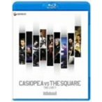 カシオペア/SQUARE/CASIOPEA VS THE SQUARE THE LIVE!!(Blu−ra