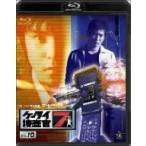 ケータイ捜査官7 File 10(Blu−ray Disc)