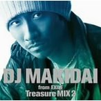 DJ MAKIDAI/DJ MAKIDAI from EXILE Treasure MIX2