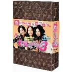 セレぶり3 DVD−BOX I