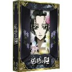魍魎の匣 BD−BOX(Blu−ray Disc)