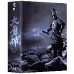 大魔神 BOX(Blu-ray Disc)