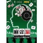 加藤沙耶香/麻雀能〜アイドリング!!!1号・加藤沙耶香編〜