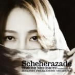 西本智実/R.コルサコフ:交響組曲「シェエラザード」