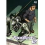 RIDEBACK 03