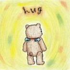 新垣結衣/hug(初回限定盤A)