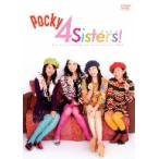 Pocky 4Sisters! フォーシスターズ