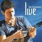 ジェイク・シマブクロ/ライヴ〜ジェイク・シマブクロの世界〜(初回生産限定盤)(DVD付)