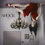 黒木メイサ/SHOCK−運命−(初回生産限定盤)(DVD付)