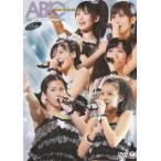 ℃−ute/℃−uteコンサートツアー2009春〜AB