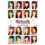 日テレジェニック候補生/アイドルの穴〜日テレジェニックを探せ! COMPLETE DVD−BOX