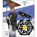 亡念のザムド3(完全生産限定盤)(Blu-ray Disc)
