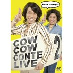 COWCOW/COWCOW CONTE LIVE 2