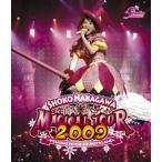 中川翔子/中川翔子 マジカルツアー 2009〜WELOCME TO THE SHOKO☆L