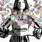 Superfly/Box Emotions