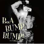 BoA/BUMP BUMP!feat.VERBAL(m−flo)(DVD付)