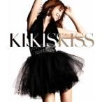 鈴木亜美/KISS KISS KISS/aishiteru...