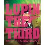 ルパン三世 second-TV.BD-BOX V(Blu-ray Disc)
