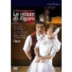 カンブルラン/モーツァルト:歌劇「フィガロの結婚」 パリ・オペラ座2006
