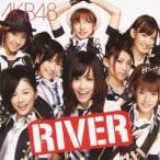 AKB48/RIVER(通常盤)(DVD付)