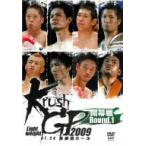 /Krush ライト級グランプリ2009 Round.1