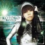 KOTOKO/SCREW