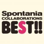 Spontania/コラボレーションズ BEST