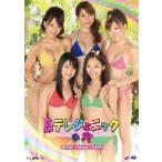 /日テレジェニックの穴 COMPLETE DVD−BOX