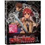 聖剣の刀鍛冶 Vol.1(Blu−ray Disc)