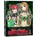 聖剣の刀鍛冶 Vol.2(Blu−ray Disc)