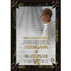小出恵介/唐沢寿明/他/NINAGAWA SHAKESPEARE VII DVD−BOX