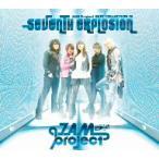 JAM Project/ベストコレクションVII