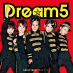 Dream5/I don't obey〜僕らのプライド〜