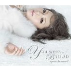 浜崎あゆみ/You were.../BALLAD(DVD付)