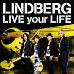 LINDBERG/LIVE your LIFE(DVD付)
