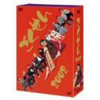 ごくせん 2002 DVD−BOX