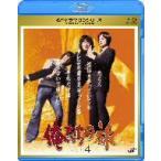 名作ドラマBDシリーズ 俺たちの旅 Vol.4(Blu−ray Disc)