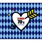 オムニバス/クライマックス 70's サファイア