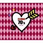 オムニバス/クライマックス 70's ルビー