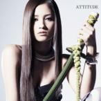 黒木メイサ/ATTITUDE