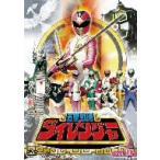 スーパー戦隊シリーズ 五星戦隊ダイレンジャー VOL.5