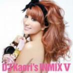 オムニバス/DJ KAORI'S INMIX V