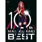 "倉木麻衣/10TH ANNIVERSARY MAI KURAKI LIVE TOUR ""B"