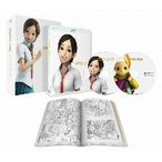 ホッタラケの島〜遥と魔法の鏡〜コレクターズ・エディション(Blu−ray Dis