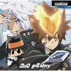SuG/gr8 story(REBORN盤)