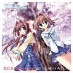 D.C.II Fall in Love〜ダ・カーポII〜フォーリンラブ ボーカル