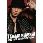 玉木宏/玉木宏 TAMAKI HIROSHI LIVE TOUR 2009 alive